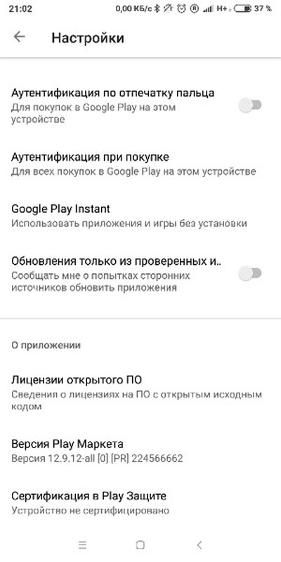 не удалось установить приложение youtube for android tv код ошибки 504